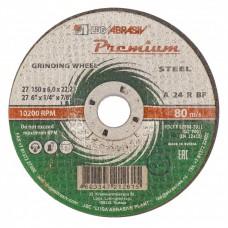Круг зачистной по металлу, 150 х 6 х 22 мм, Премиум