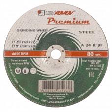 Круг зачистной по металлу, 230 х 6 х 22 мм,  Премиум