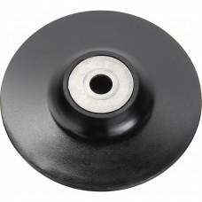 Насадка для УШМ резиновая, 125 мм Matrix