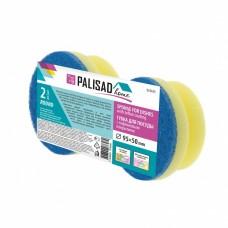 Губки для посуды c тефлоновым покрытием, круглые, d 95 x 50 мм, 2 шт, Home Palisad