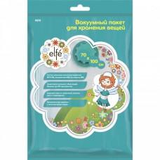 Вакуумный пакет для упаковки и хранения вещей 60 х 80 см Elfe