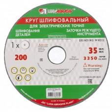 Круг шлифовальный, 200 х 20 х 16 мм, 63С, F60, (K, L)