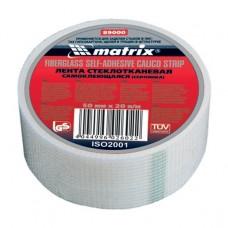 Серпянка самоклеящаяся, 100 мм х 45 м Matrix